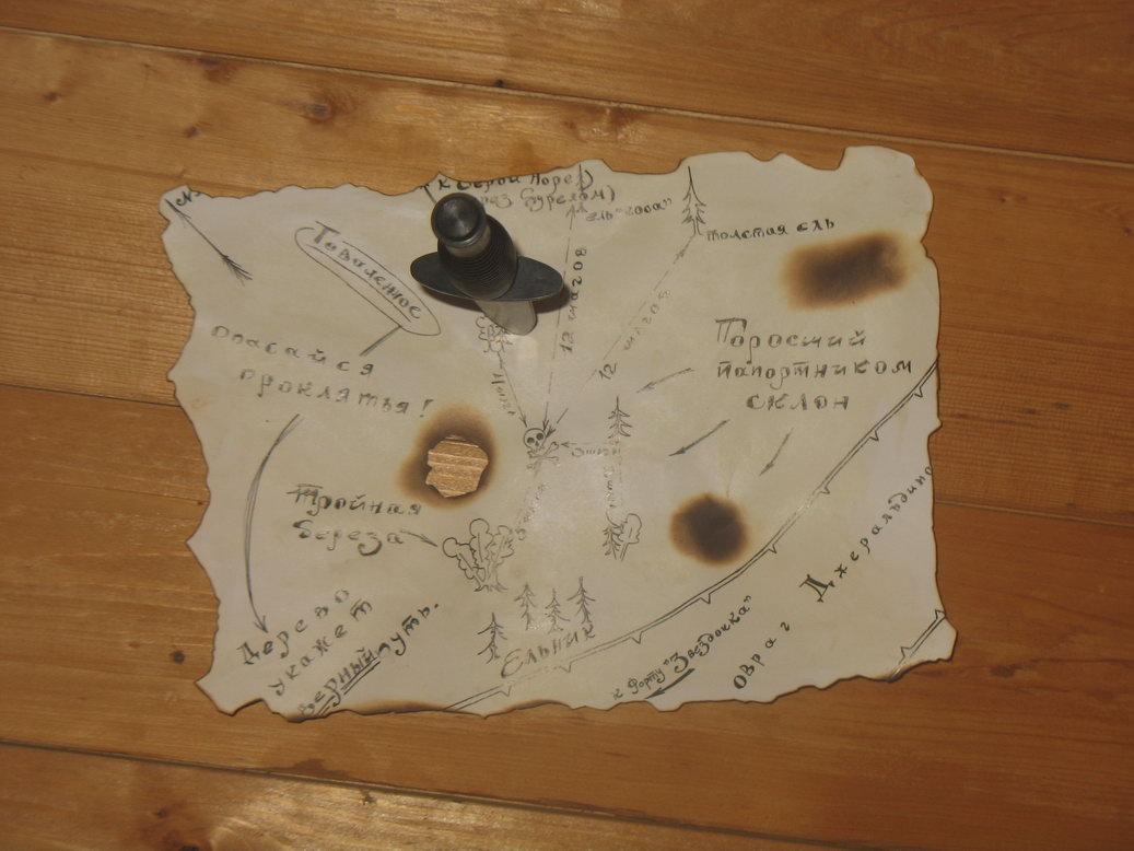 СПиратская карта
